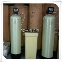 清又清厂家供应自动软水器 优质软化水设备 全自动锅炉软水处理设备