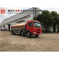 力神汽车解放16吨SLS5253GRYC5VA甲醇运输车