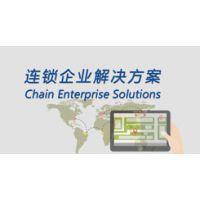 医药配送企业管理系统
