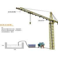 郑州工地塔吊喷淋降尘设备