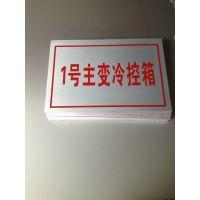 金属标牌订制 铝标牌 标牌厂家 不锈钢标牌制作