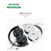 Salar/声籁 EM520 耳机折叠式音乐耳机 头戴式时尚手机耳机