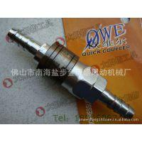 台湾欧维尔30SH+PH高档自锁式A式快速接头 10*16mm气管接头