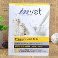 CY0162IN-VET麦德氏母乳化宠物羊奶粉宠物用品批发混批正品代理