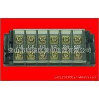 配电输电控制箱柜电气类设备通用小电流接线端子台