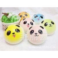 仿真食玩(雌雄情侣彩色熊猫中面包)解压发泄玩具