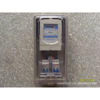 供应智能塑料电表箱-一表箱