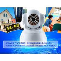 深圳网络监控摄像头生产厂家直销720P高清网络摄像机无线摄像头 家用手机wifi远程监控