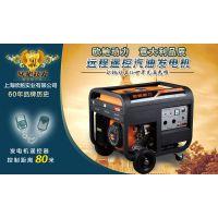 小型永磁汽油发电机
