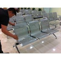 天津不锈钢排椅批发,排椅款式大全,排椅厂家效果图,排椅厂家直销