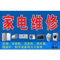 上海格力空调/中央空调售后维修电话_空调加氟】