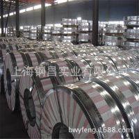 现货直供上海 热轧酸洗带钢  上海钢材市场行情SPHC S420MC