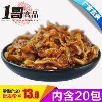 湖南特产 口珍玉秘制麻辣猪脆骨16g 休闲食品熟食批发 20包/盒