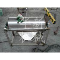 优质果蔬打浆机 可定制不同规格打浆机 果蔬加工设备