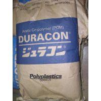 防静电POM原料◣日本宝理M270-48