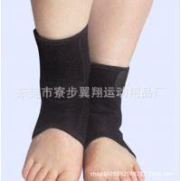 潜水料护踝,潜水料护脚踝,运动护踝,氯丁橡胶运动组合护具定做