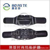夏季透气、支撑护腰、腰椎间盘突出专用 韩版护腰带生产批发