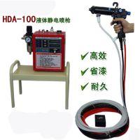惠州静电喷枪价格——弘大喷涂机电供应