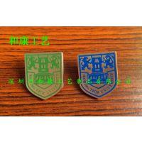 学校校徽制作,湖南大学胸牌制作,财经大学胸牌订制