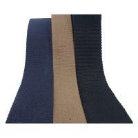 银艺织带 厂家生产各类规格和颜色的涤棉织带