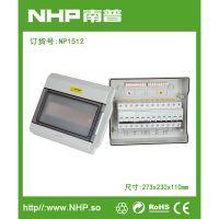NHP 户内外防水配电箱 断路器开关保护防水配电箱 NP1512 IP65