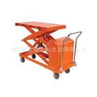 厂家直供电动液压升降平台车 起重装卸重型电动升降台 普尔夫平板拖车