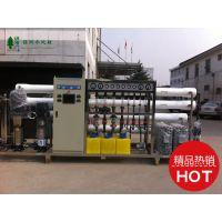 水处理设备【中国十大环保水处理设备公司<绿洲>】