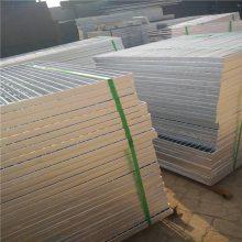 平台钢格栅板,平台钢格栅踏步板,网格板厂家