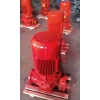 XBD8/40-SLH建筑喷淋消防泵XBD17/40-HY 消火栓加压泵 上海泉尔泵