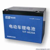 锂电池代理|锂电池总代理