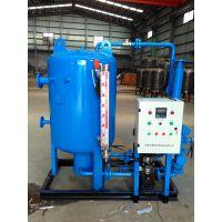 博谊BeLN-3锅炉蒸汽冷凝水回收装置