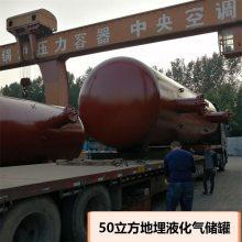 100立方液化石油气地下罐,100立方地埋液化石油气储罐,100立方地下液化石油气储罐