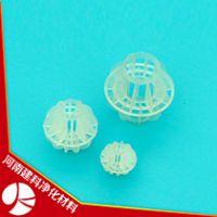 PP塑料多面空心球环保球废气塔净化酸雾塔洗涤塔填料除雾喷淋