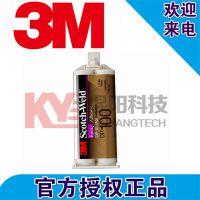 100%原装进口3MDP100NS抗冲击性环氧胶供应 双组份透明环氧胶