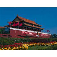 海南海口到北京天津旅游团跟团六日旅游报价7、8月双飞线路报价