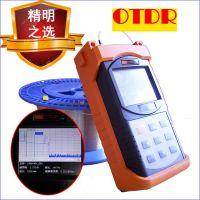 经济实用型光时域反射仪OTDR WIT780光纤故障断点损耗长度测试仪
