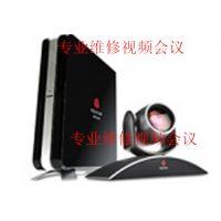 H3C MG6050维修,视频会议维修,H3C维修,
