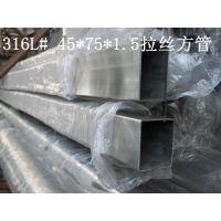小口径通气管,下水道管工业面304,拉丝不锈钢方通