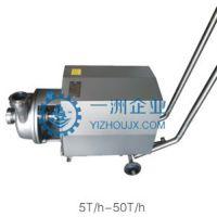 泵系列移动离心泵,一洲机械(图),泵系列卫生级凸轮转子泵