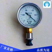手持式罐头真空度测定仪 真空表 便携式罐头真空表 饮料真空测定仪