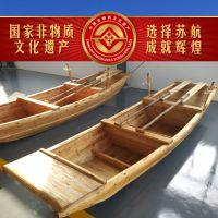 供应苏航牌4米清洁木船耐磨耐腐蚀轻质玻璃钢手划式湖面垂钓打捞保洁船服务类船