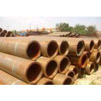 供应A691CM-75CL23电容焊管价格