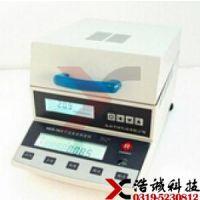 云南hk-90数字式水分仪浩诚HDS-16-1卤素水分测定仪