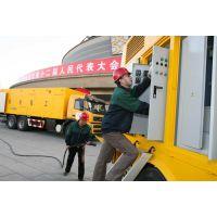 威海沃尔沃发电机出租 300KW柴油发电机组 100%节约