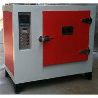 贯觉电热(在线咨询),烘箱,工业烘箱供应商