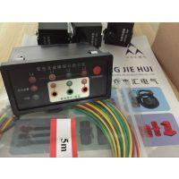 众杰汇电缆型故障指示仪厂家 故障指示器接地短路厂家电话