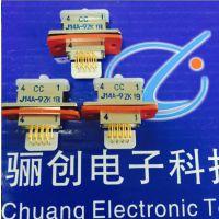 我公司西安骊创/电子元件J14A-51ZK2B矩形连接器航空插座51芯现货