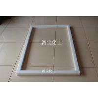 拼接海鲜冰台挡板食品级聚乙烯挡板