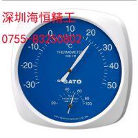 日本家庭用温湿度表佐藤SATO牌TH-200