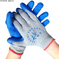 织女星灰纱蓝胶手套批发